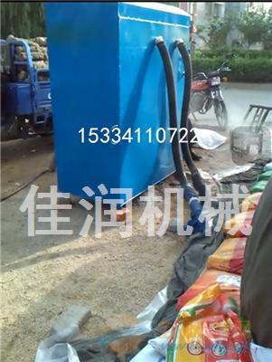 陕西/福建/贵州/香菇/平菇/节能食用菌 香菇常压灭菌锅炉
