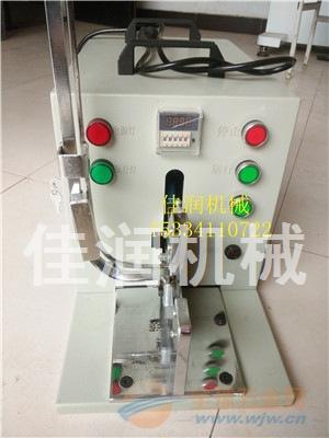 食用菌电动扎口机价格 扎口机厂家 辽宁湖南扎口机