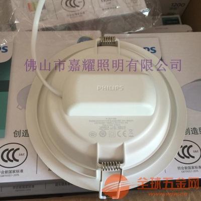 飞利浦DN020B LED筒灯3.5寸5寸6寸7寸8寸