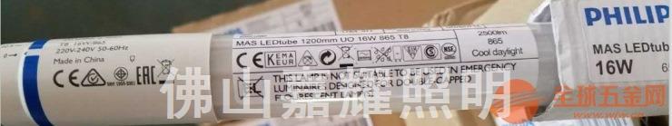 飞利浦MASTER T8超亮型LED灯管16W 1.