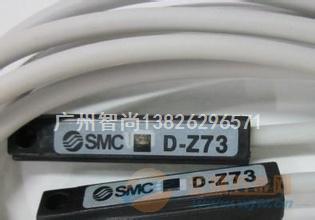 日本SMC磁性开关D-Y59A批发