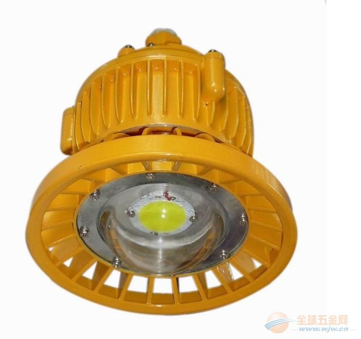 安徽求购led防爆灯联系电话:13636677602品质保证