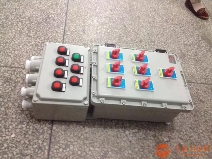 贵州防爆接线箱正品品质保证