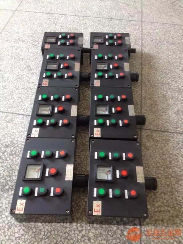 安徽新黎明防爆配电箱证件齐全品质保证