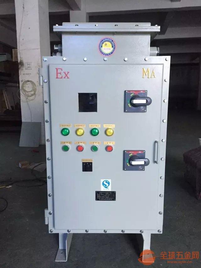 江西防爆动力配电箱价格品质保证
