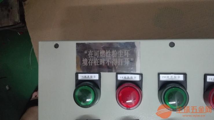 山西防爆电源插座箱价格品质保证