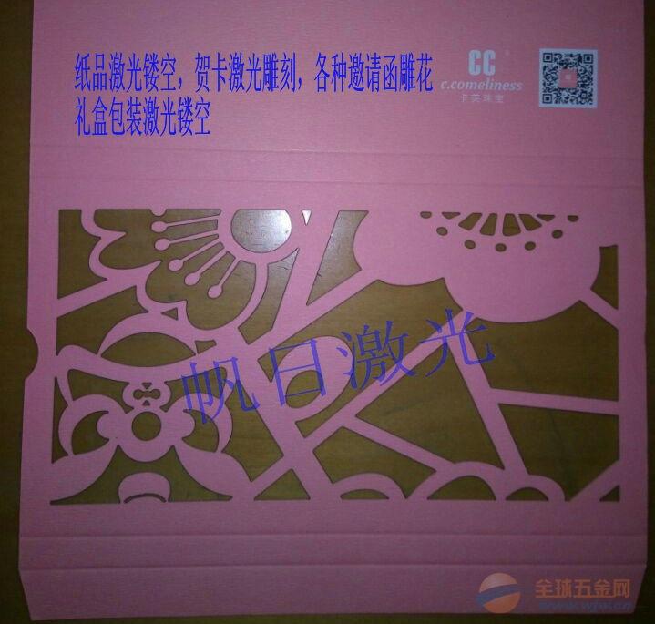 上海印字轮激光雕刻加工丨印字模激光刻字加工