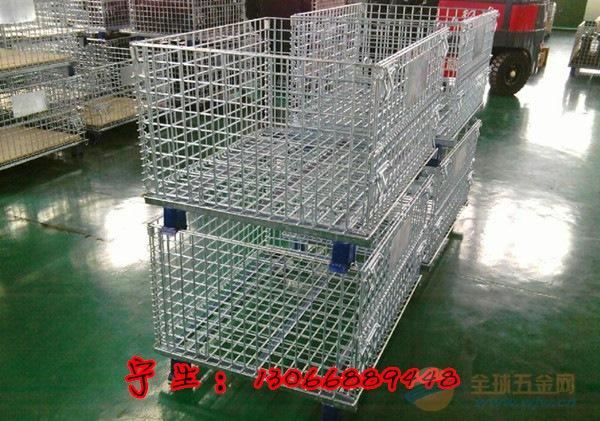 仓库铁丝笼-仓储货笼-物料笼现货批发