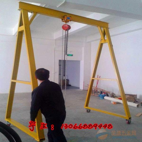 手推移动款三角架吊葫芦龙门架吊架厂家