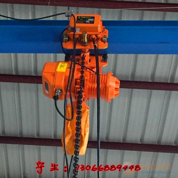 电动葫芦移动吊架定做厂家