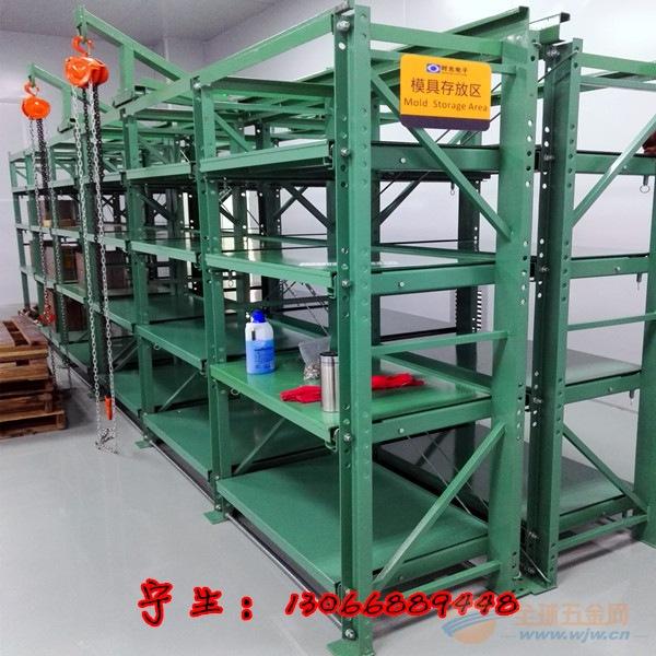 三格四层带天车抽屉式模具架模具货架直供