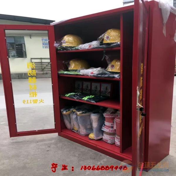 惠东消防工具柜海丰消防柜惠阳消防器材柜