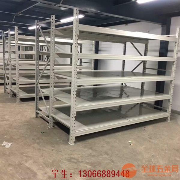 东莞中型仓储货架价格