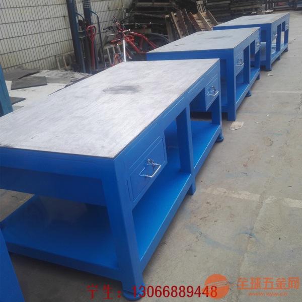 东莞钢板模具钳工工作台图片价格
