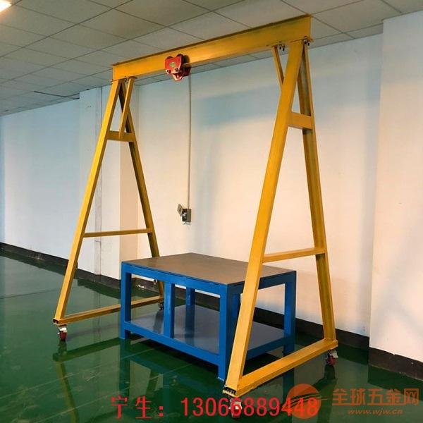工厂仓库门式起重吊架