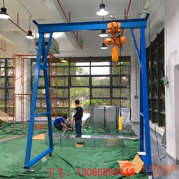 深圳工厂移动起吊3吨电动龙门架定做厂家