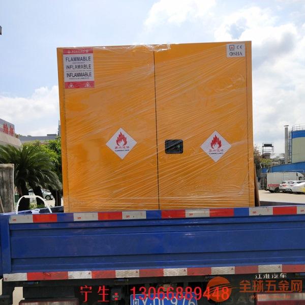 110加仑可燃化学品防火防爆安全柜