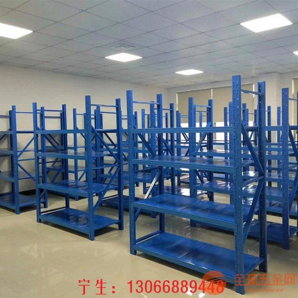 仓库中型货架供应批发厂家