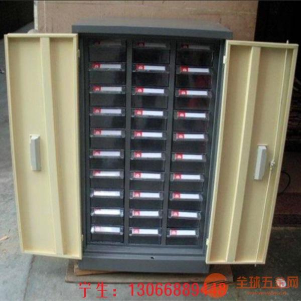 防油零件柜带门零件柜抽屉式零件柜厂家