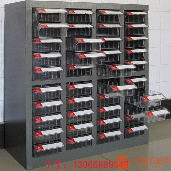 铁皮抽屉式螺丝收纳整理零件柜带锁抽屉柜