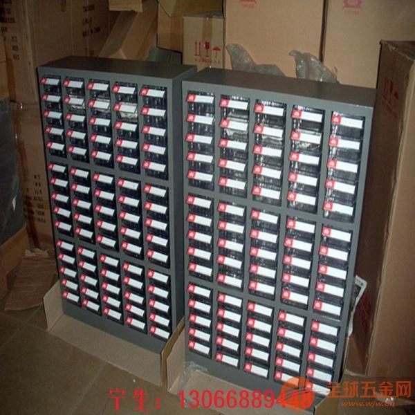 车间分类整理柜电子元件整理柜价格