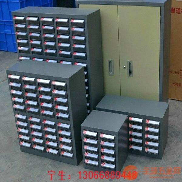 螺丝整理柜螺丝柜小零件存放柜现货供应
