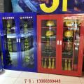 公共场合消防器材工具柜消防柜现货直销