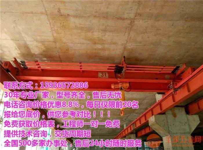 广州电动葫芦/天吊图纸/天车/龙门吊市场报价