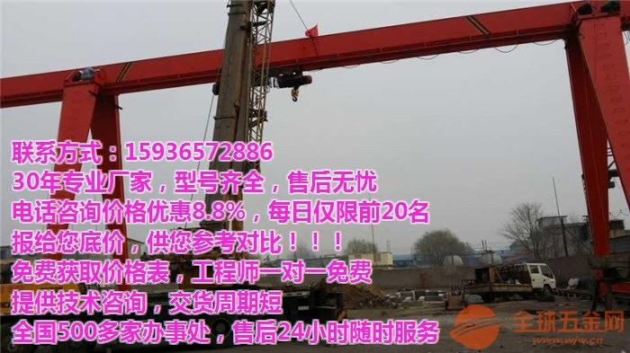 中山南头悬臂吊、平衡吊/航吊/航车/龙门吊安装实实在在的价格