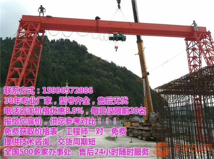 衡水桃城龙门吊/天吊图纸/天车/龙门吊