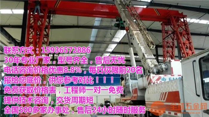 贺州八步悬臂吊、平衡吊/龙门吊/货梯/旋臂吊厂家快速报价