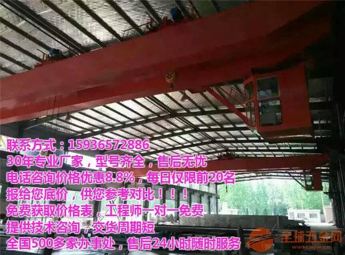 赣州兴国悬臂吊、平衡吊/龙门吊/货梯/旋臂吊厂家配送及时
