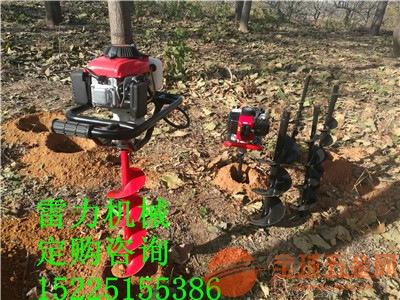 小型果树挖坑机