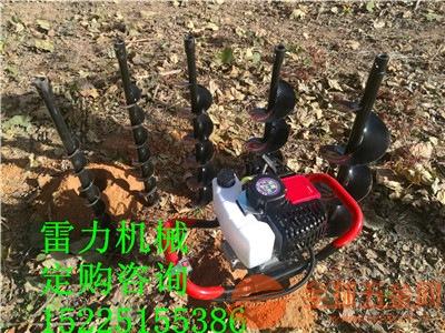 便携式挖坑机