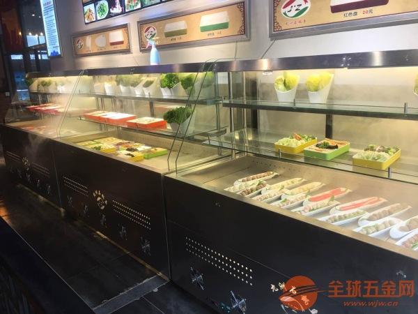 广州自助火锅保鲜展示柜多少钱