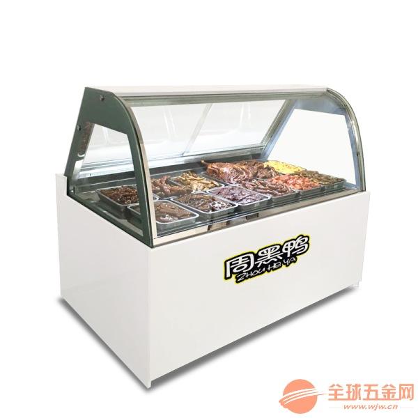 天津商用熟食柜冷藏柜
