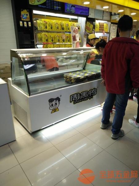 苏州卤菜展示柜