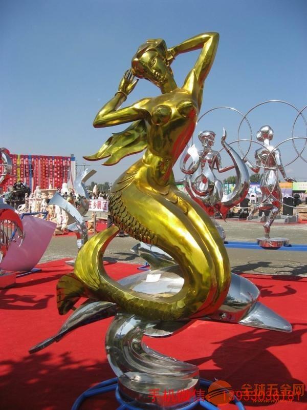 泰安广场景观不锈钢雕塑 美人鱼不锈钢雕塑 不锈钢雕塑厂家