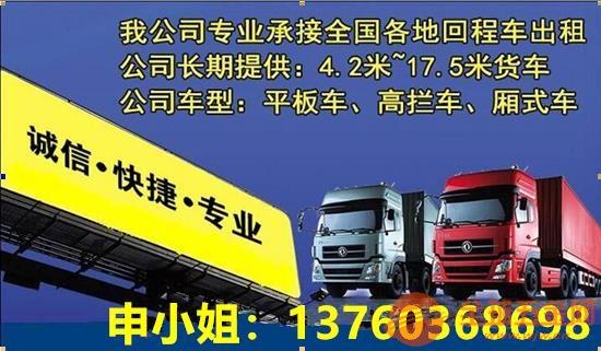 珠海香洲/斗门/万山到汉中蔬菜运输%欢迎来电