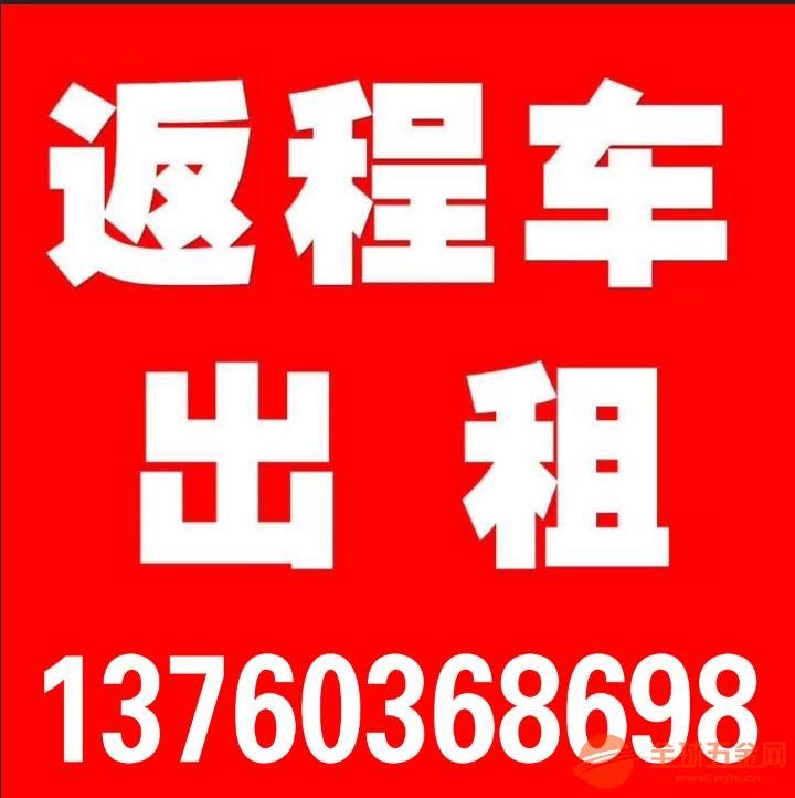 珠海香洲/斗门/万山到辽源9米6高栏车出租怎么收费