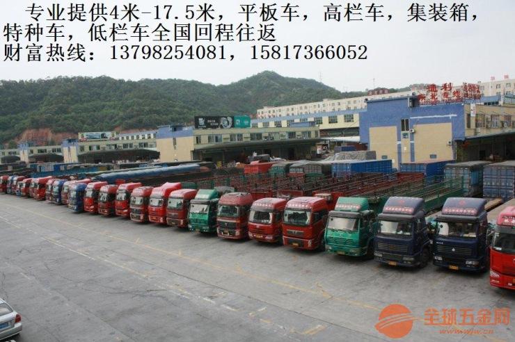宝安到衡阳郴州高栏车平板车出租