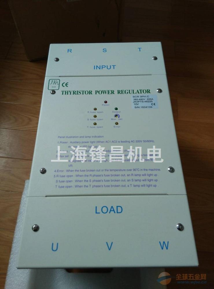 JK2PSZ-22400,JK2PSZ-48050电炉调压器