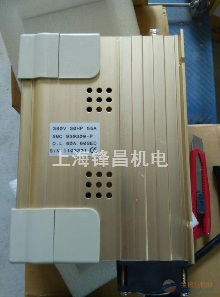 SMC930250-P,SMC930150-P泵浦马达启动器