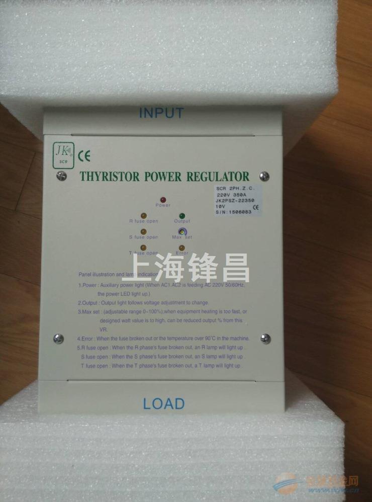 JK2PSZ-48200,JK2PSZ-48225三相可控硅调功器