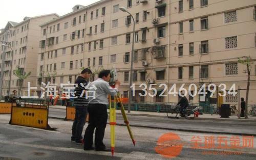 上海权威第三方房屋检测鉴定机构