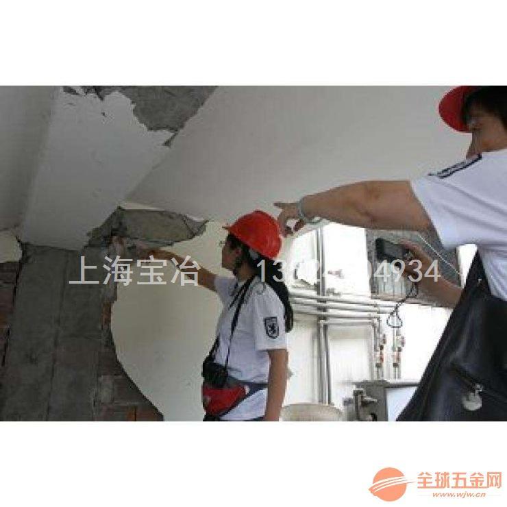 上海房屋检测抗震检测鉴定信誉保证