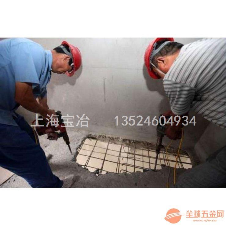 上海小区承重墙检测 沉重墙修复检测报告