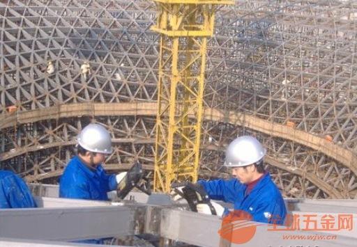 上海市房屋危险性鉴定报告