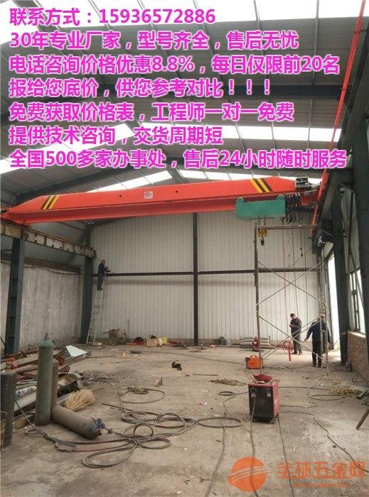 津南区航车D悬臂吊Z液压货梯M起重机改造大修