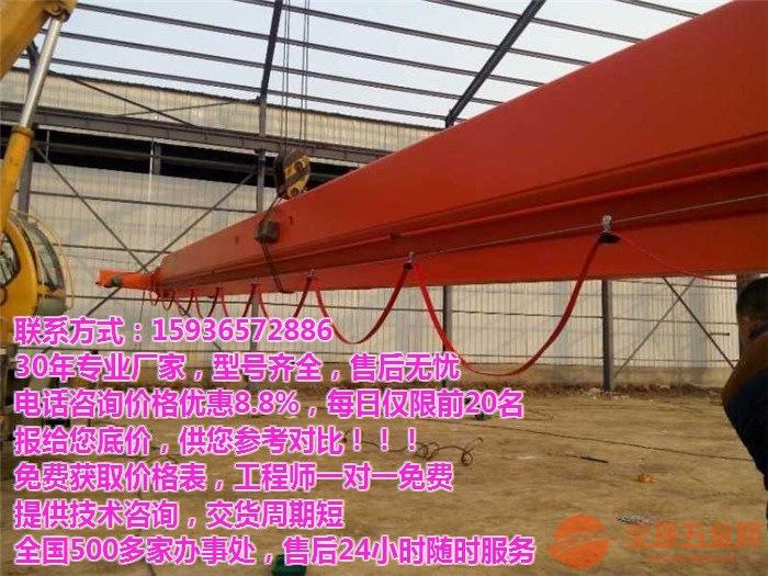 潍坊安丘哪里卖行车/航吊/航车/龙门吊安装在潍坊安丘